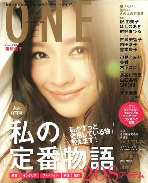 ONE_COVER.jpg