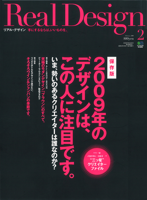 Real%20Design_hyoushi.jpg