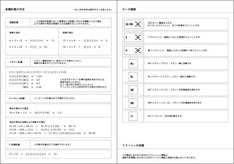 crashtx_3.jpg