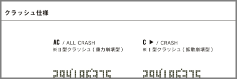 crashtx_6.jpg