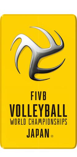 fivb_wc_logo.jpg