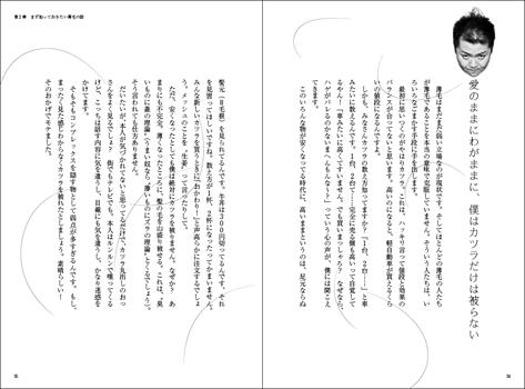 kosugi_page.jpg