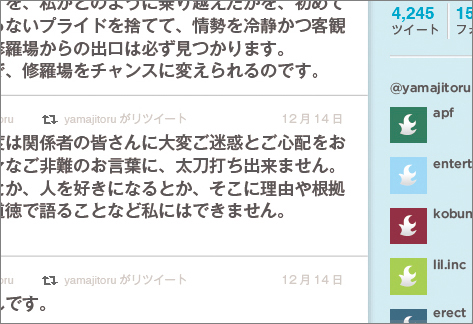 syuraba2.jpg