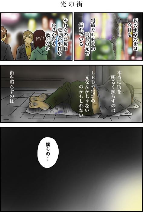 tokyo_p113.jpg